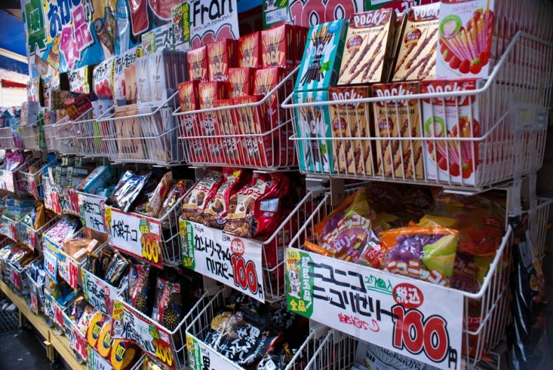 Tokyo Japan Food
