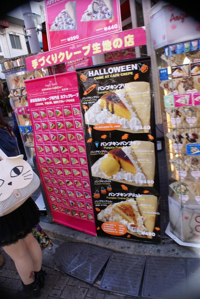 Tokyo, Japan Food