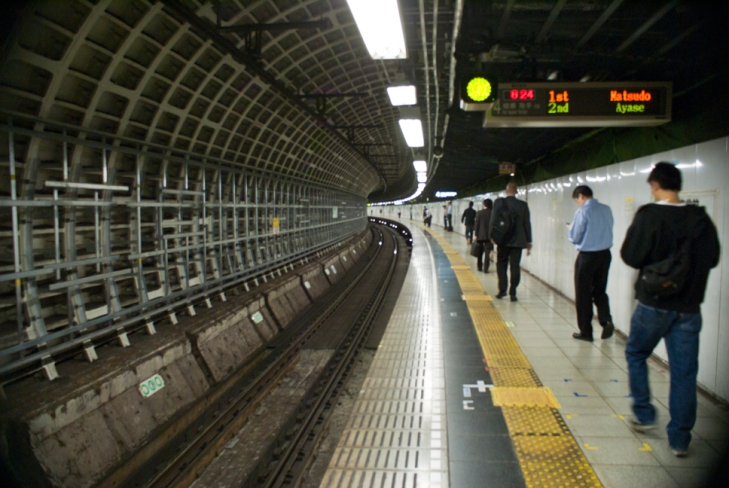 Subways and Trains, Tokyo, Japan